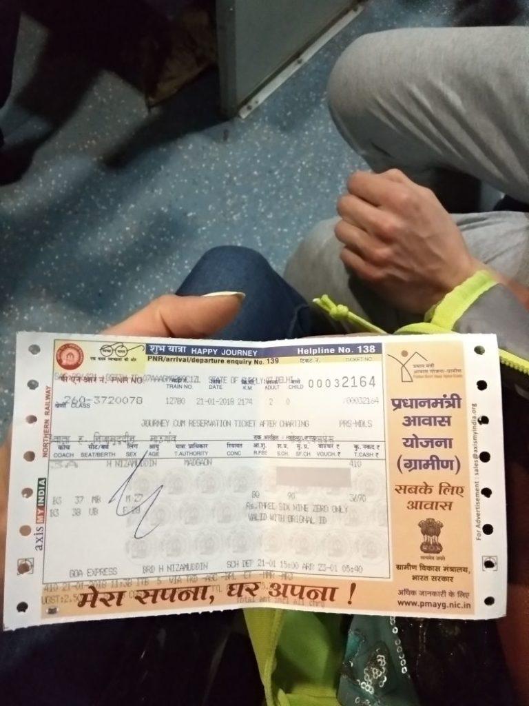 билет Дели - Гоа