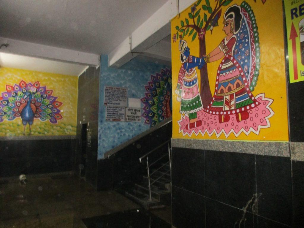 путь в кассу для международных туристов Дели