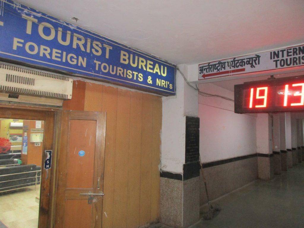 foreigh tourist bureau